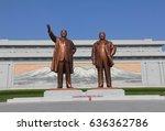 kim il sung and kim jong il  ... | Shutterstock . vector #636362786