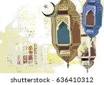 islamic muslim holiday ramadan... | Shutterstock . vector #636410312
