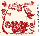 traditional red paper cut out... | Shutterstock .eps vector #636413216