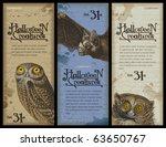 set of three halloween banners...   Shutterstock .eps vector #63650767