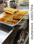 grilled pork balls are sold on... | Shutterstock . vector #636517016