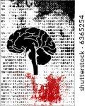 abstract vector brain | Shutterstock .eps vector #6365254