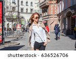 street fashion concept. young... | Shutterstock . vector #636526706