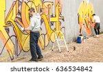 urban street artists painting... | Shutterstock . vector #636534842