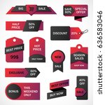 vector stickers  price tag ... | Shutterstock .eps vector #636583046