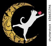 cat on the moon with a flower... | Shutterstock .eps vector #636631546