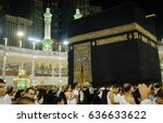 mecca  saudi arabia   august 15 ... | Shutterstock . vector #636633622