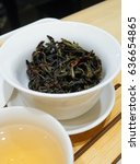 dry chinese tea  black dragon... | Shutterstock . vector #636654865