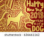 happy chinese new year card is... | Shutterstock .eps vector #636661162
