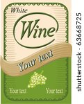 vector white wine label | Shutterstock .eps vector #63668725