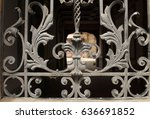 forging at the gate | Shutterstock . vector #636691852