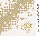 vector ramadan kareem and... | Shutterstock .eps vector #636692638