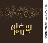 vector ramadan kareem and... | Shutterstock .eps vector #636692746