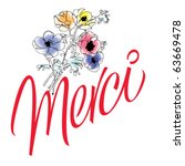 merci vector lettering with... | Shutterstock .eps vector #63669478
