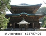 main hall of kencho ji in...   Shutterstock . vector #636757408