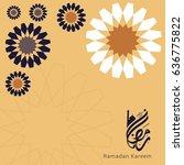 ramadan kareem design... | Shutterstock .eps vector #636775822