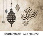 ramadan kareem and mubarak... | Shutterstock .eps vector #636788392
