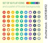 set of 63 mix flat icons and a... | Shutterstock .eps vector #636938452