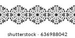 ornate decorative snowflakes on ... | Shutterstock .eps vector #636988042