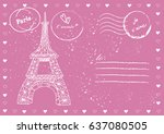 vector vintage postcard with... | Shutterstock .eps vector #637080505