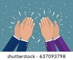 cheering business people... | Shutterstock . vector #637093798