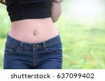 close up of the body of  young... | Shutterstock . vector #637099402