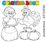 coloring book thanksgiving... | Shutterstock .eps vector #63710536