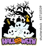halloween sign with three... | Shutterstock .eps vector #63710539