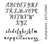 hand drawn latin vintage... | Shutterstock .eps vector #637115065