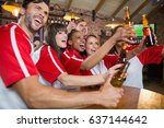 cheerful friends looking away... | Shutterstock . vector #637144642