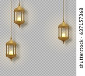 gold vintage luminous lanterns. ... | Shutterstock .eps vector #637157368