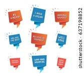 motivational ribbon banner with ... | Shutterstock .eps vector #637198852