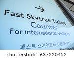 tokyo  japan   may 13  tokyo... | Shutterstock . vector #637220452