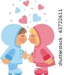 love   Shutterstock .eps vector #63722611