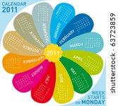 colorful calendar for 2011.... | Shutterstock .eps vector #63723859