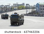 Small photo of MOSCOW, RUSSIA - May 07, 2017 Mine-Resistant Ambush Protected (MRAP) Typhoon (AFV family) during the rehearsal of the military parade for victory day in Moscow.