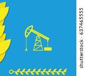 oil pump icon.