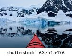 Small photo of Kayaking amidst Iceberg formations in Antarctica