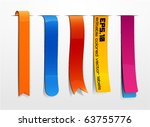 bookmarks icon set | Shutterstock .eps vector #63755776