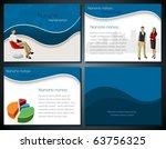 business template   Shutterstock .eps vector #63756325