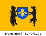 flag of blois is a city and the ... | Shutterstock .eps vector #637676272