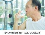 close up portrait of asian... | Shutterstock . vector #637700635