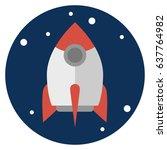 rocket icon. space icon