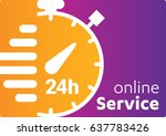 service and support for... | Shutterstock .eps vector #637783426