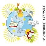 planet | Shutterstock .eps vector #63779386