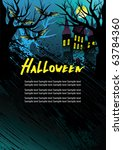 halloween night background ... | Shutterstock .eps vector #63784360