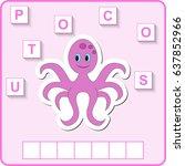 worksheet for preschool kids. ... | Shutterstock .eps vector #637852966