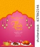 illustration of ramadan kareem... | Shutterstock .eps vector #637862146