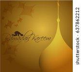 illustration of ramadan kareem... | Shutterstock .eps vector #637862212