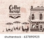 urban landscape with street...   Shutterstock .eps vector #637890925